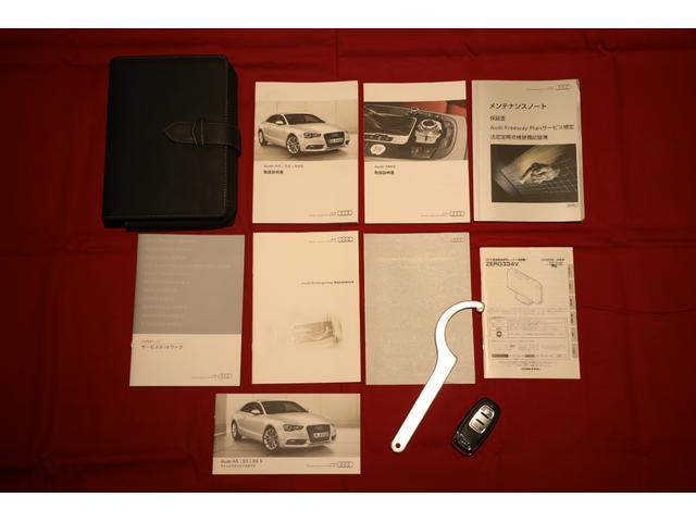 2.0TFSIクワトロ 後期モデル WORK20AW KW車高調 ユーザー買取車 ベージュ本革シート グレイシアホワイトメタリック フルタイム4WD 2,000ccターボ 純正ナビ パーキングシステム(9枚目)