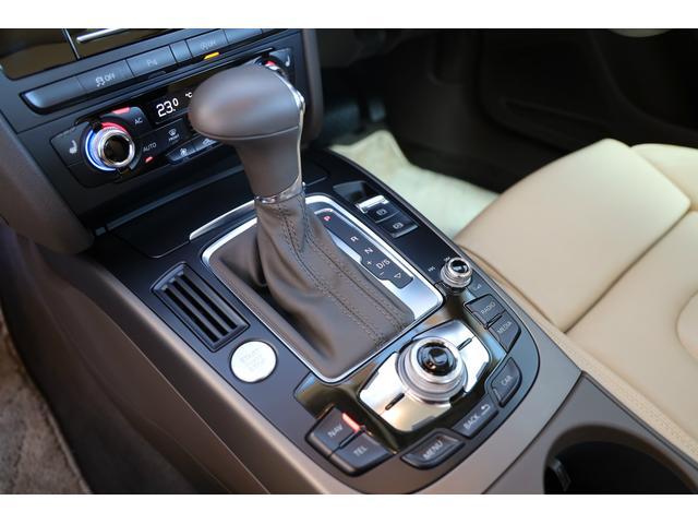 2.0TFSIクワトロ 後期モデル WORK20AW KW車高調 ユーザー買取車 ベージュ本革シート グレイシアホワイトメタリック フルタイム4WD 2,000ccターボ 純正ナビ パーキングシステム(12枚目)