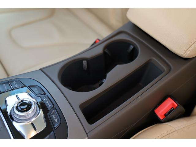 2.0TFSIクワトロ 後期モデル WORK20AW KW車高調 ユーザー買取車 ベージュ本革シート グレイシアホワイトメタリック フルタイム4WD 2,000ccターボ 純正ナビ パーキングシステム(75枚目)