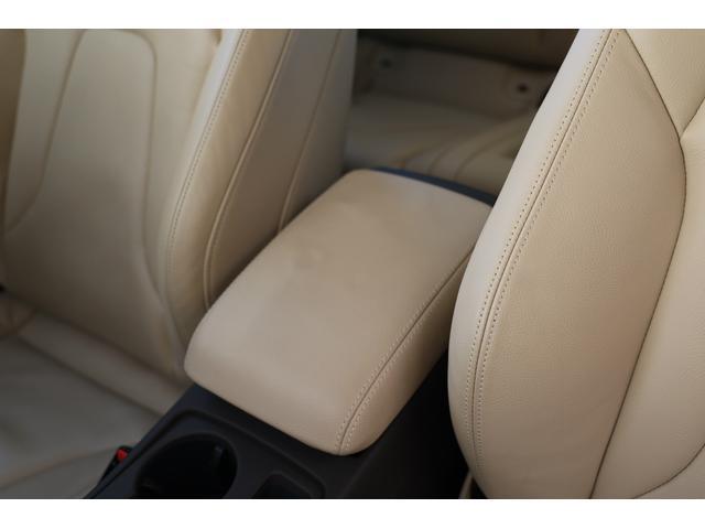 2.0TFSIクワトロ 後期モデル WORK20AW KW車高調 ユーザー買取車 ベージュ本革シート グレイシアホワイトメタリック フルタイム4WD 2,000ccターボ 純正ナビ パーキングシステム(76枚目)
