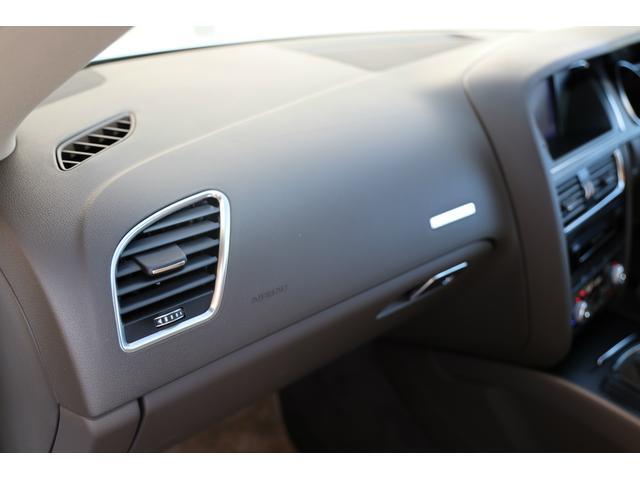 2.0TFSIクワトロ 後期モデル WORK20AW KW車高調 ユーザー買取車 ベージュ本革シート グレイシアホワイトメタリック フルタイム4WD 2,000ccターボ 純正ナビ パーキングシステム(79枚目)