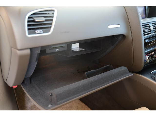 2.0TFSIクワトロ 後期モデル WORK20AW KW車高調 ユーザー買取車 ベージュ本革シート グレイシアホワイトメタリック フルタイム4WD 2,000ccターボ 純正ナビ パーキングシステム(80枚目)