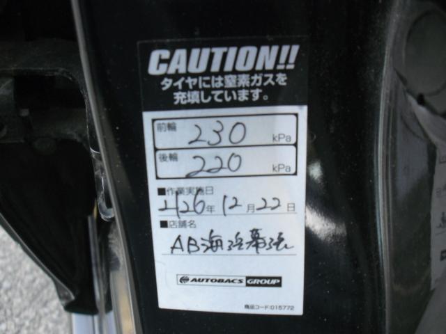 ホンダ フィット A 純正エアロ DVDナビ キーレス フル装備