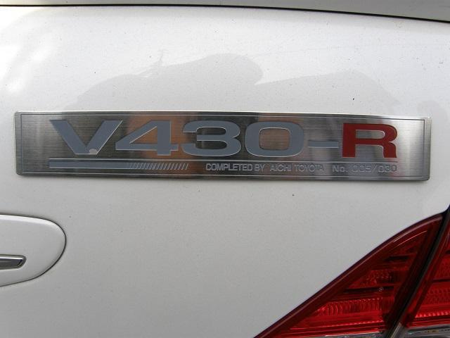 V430-R 全国30台限定 TOM'Sパーツ(11枚目)