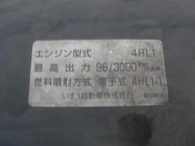 ロング 3トン積み パワーゲート 左電格ミラー HSA(11枚目)
