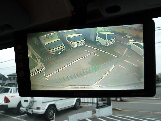 「その他」「エルフトラック」「トラック」「千葉県」の中古車9