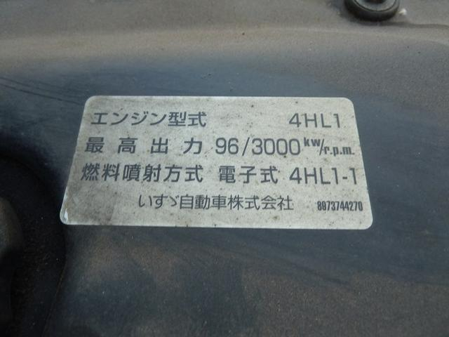 「マツダ」「タイタントラック」「トラック」「千葉県」の中古車9