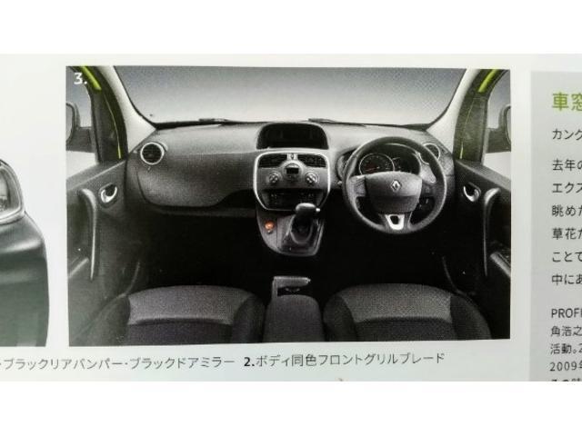 「ルノー」「カングー」「ミニバン・ワンボックス」「千葉県」の中古車25