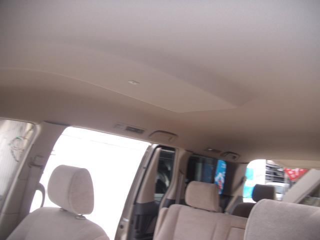 トヨタ アルファードG AX Lエディション