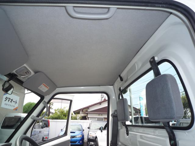 「日産」「クリッパートラック」「トラック」「東京都」の中古車10