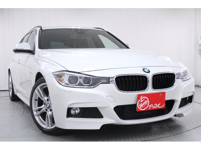 BMW BMW 320iツーリングMスポーツ 1オーナー 純正ナビ地デジTV