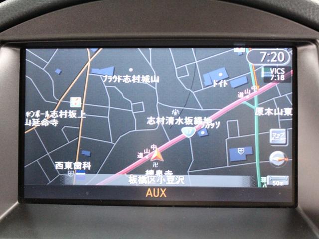 ハイウェイスター 車検令和3年1月・走行4.7万キロ(11枚目)