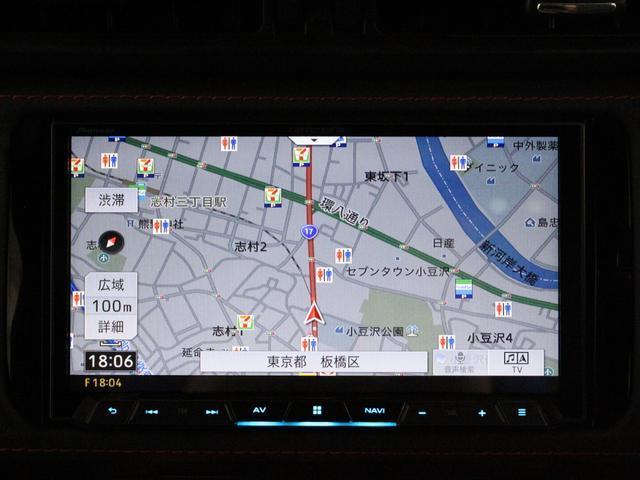 「スバル」「BRZ」「クーペ」「東京都」の中古車10