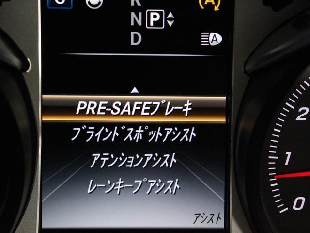 「メルセデスベンツ」「Mクラス」「セダン」「東京都」の中古車59