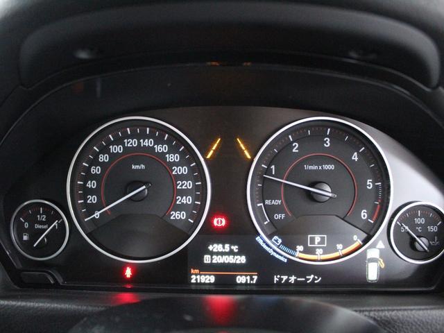 「BMW」「3シリーズ」「ステーションワゴン」「東京都」の中古車33
