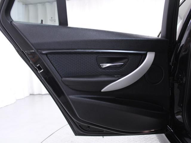 「BMW」「3シリーズ」「ステーションワゴン」「東京都」の中古車59