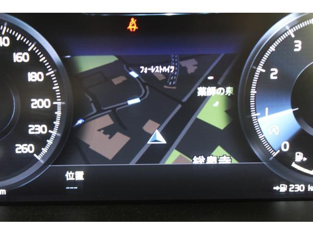 T5 インスクリプション /後期//新車保証R6年1月迄/パノラマサンルーフ/茶革/1オーナ禁煙/リアシートヒータ/ACC/パイロットアシスト/自動駐車/クロシトラフィックアラート/360カメラ/ロードサイドインフォメーション(17枚目)