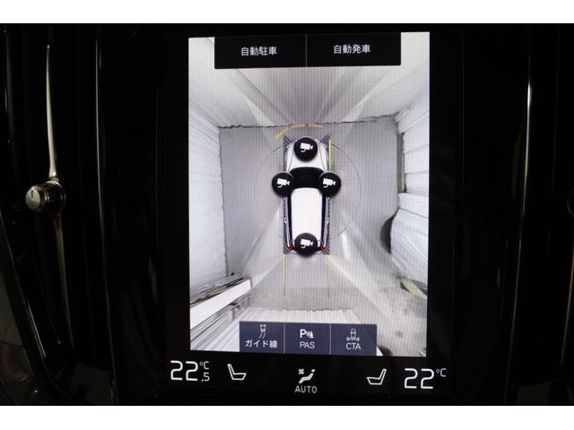 T5 インスクリプション /後期//新車保証R6年1月迄/パノラマサンルーフ/茶革/1オーナ禁煙/リアシートヒータ/ACC/パイロットアシスト/自動駐車/クロシトラフィックアラート/360カメラ/ロードサイドインフォメーション(18枚目)