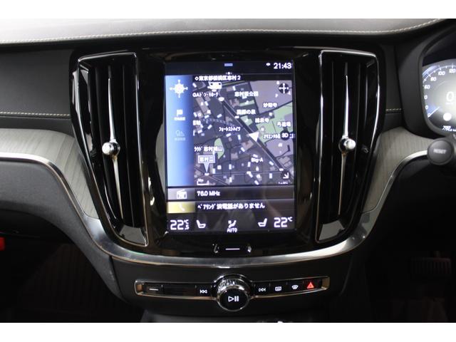 T5 インスクリプション /後期//新車保証R6年1月迄/パノラマサンルーフ/茶革/1オーナ禁煙/リアシートヒータ/ACC/パイロットアシスト/自動駐車/クロシトラフィックアラート/360カメラ/ロードサイドインフォメーション(20枚目)