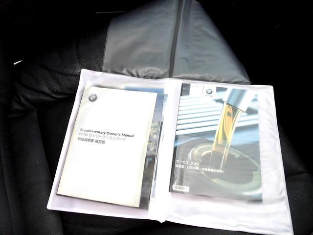 525iツーリング  Mスポーツパッケージ(19枚目)
