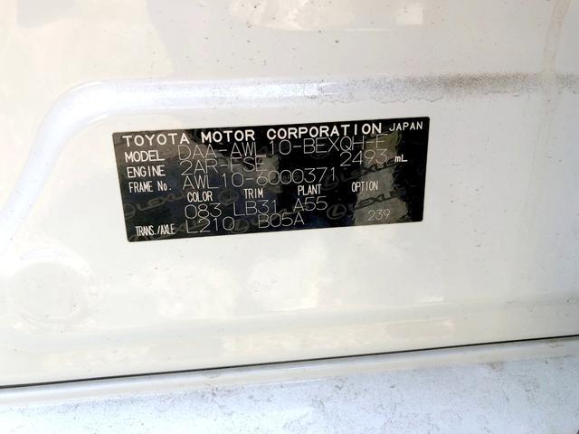 GS300h   Fスポーツ レクサス新車保障継承OKです。 動画あり  https://youtu.be/Yp9pSavci-4(14枚目)
