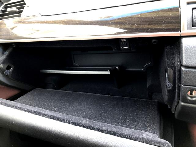 GS300h   Fスポーツ レクサス新車保障継承OKです。 動画あり  https://youtu.be/Yp9pSavci-4(22枚目)
