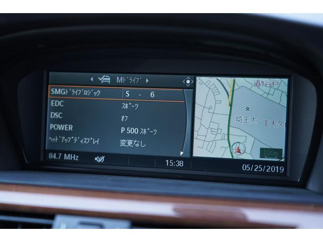 M5 ワンオーナー 本革 サンルーフ ディーラー車 右H(19枚目)