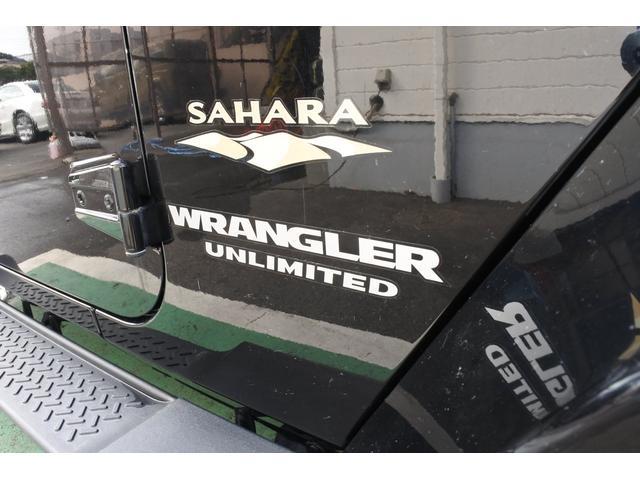 クライスラー・ジープ クライスラージープ ラングラーアンリミテッド ワンオーナー 黒レザー ナビ 地デジ ディーラー車