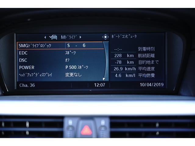 M5 左HD 禁煙 Bカメラ 黒革 KWサス 20インチ(17枚目)