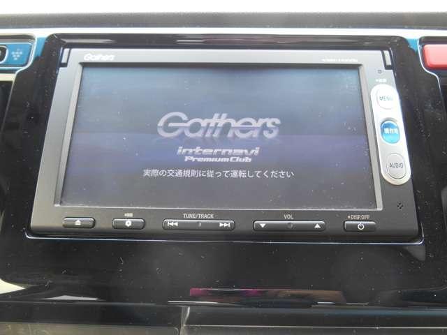 Gコンフォートパッケージ メモリ(3枚目)