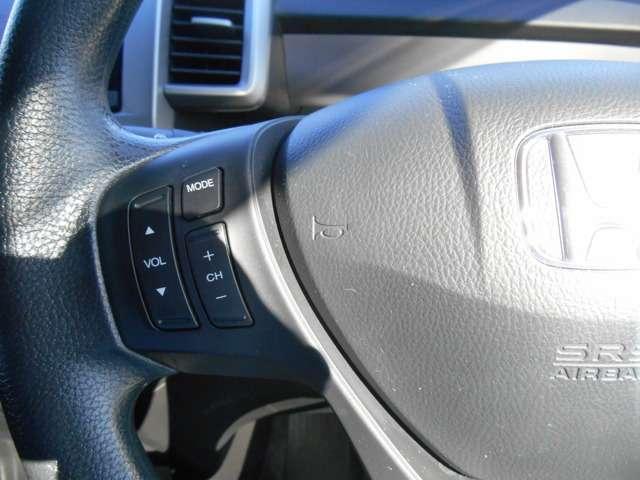 ハンドルリモコンスイッチ付きです。ハンドルから手を離さずに、オーディオ操作が可能です。