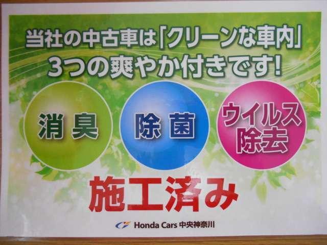 「ホンダ」「N-WGN」「コンパクトカー」「神奈川県」の中古車2