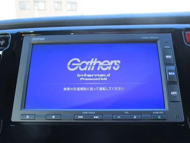 G SSパッケージII メモリナビ バックカメラ ETC 衝突軽減(3枚目)