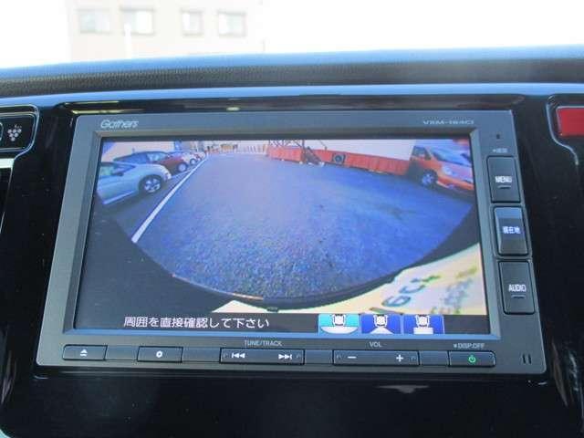 G SSパッケージII メモリナビ バックカメラ ETC 衝突軽減(4枚目)