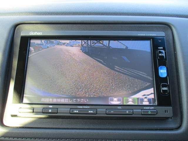 X・ホンダセンシング 純正メモリナビ VXM-174VFXi バックカメラ ETC LEDヘッドライト センシングオートライトコントロール 横滑り防止機能 Bluetoothオーディオ  ハンドルリモコンスイッチ(4枚目)