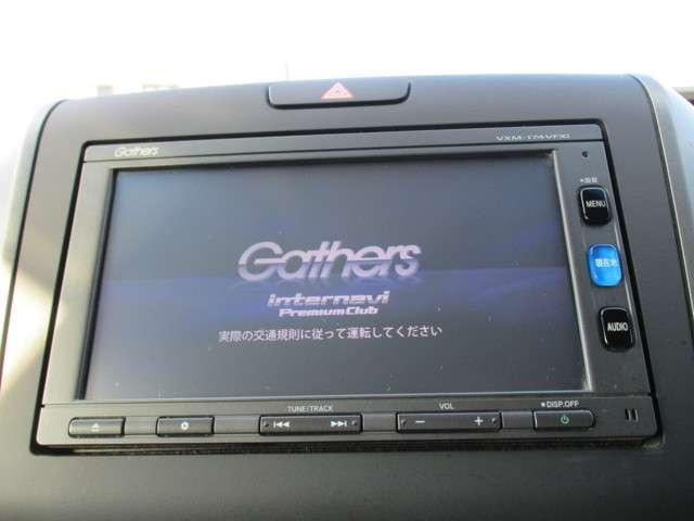 ハイブリッド・G 純正メモリナビ VXM-174VFXi バックカメラ ETC 両側電動スライドドア Bluetoothオーディオ 横滑り防止機能 LEDヘッドライト オートライトコントロール スマートキー(3枚目)