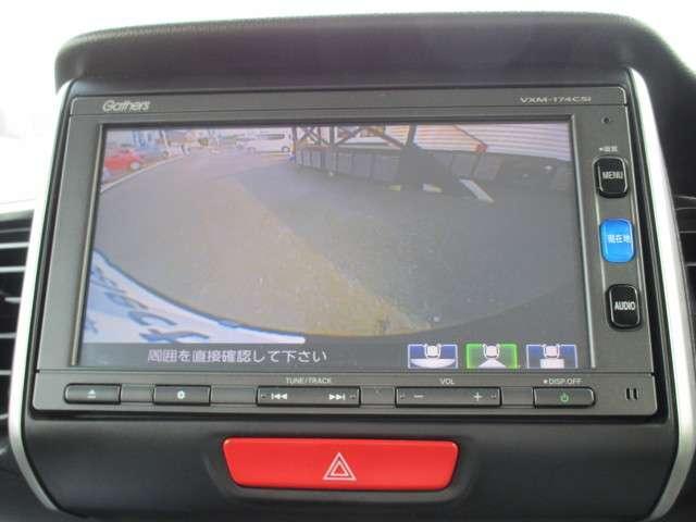 G SSパッケージ 純正メモリナビ VXM-174CSi バックカメラ ETC 衝突軽減ブレーキ Bluetoothオーディオ 両側電動スライドドア 横滑り防止機能 スマートキー ハンドルリモコンスイッチ(4枚目)
