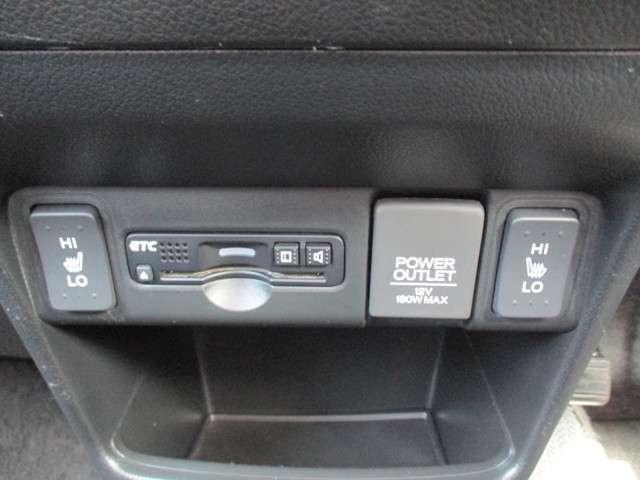 G SSパッケージ 純正メモリナビ VXM-174CSi バックカメラ ETC 衝突軽減ブレーキ Bluetoothオーディオ 両側電動スライドドア 横滑り防止機能 スマートキー ハンドルリモコンスイッチ(8枚目)