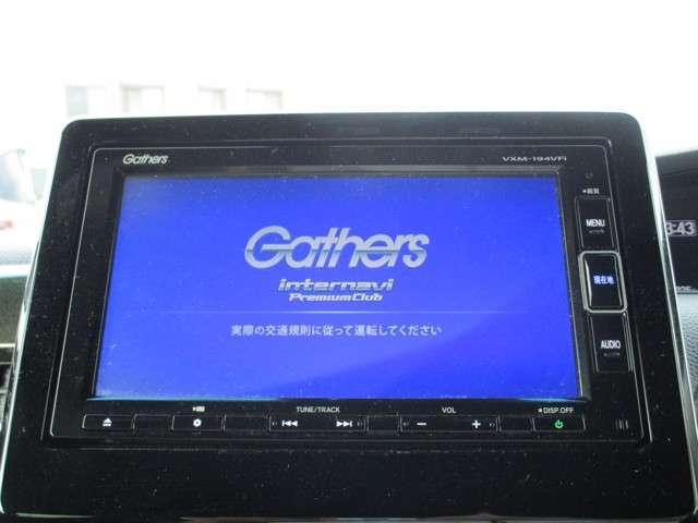 G・Lホンダセンシング 純正メモリナビ VXM-175VFi バックカメラ ETC ホンダセンシング Bluetoothオーディオ 左側電動スライドドア USBジャック 横滑り防止機能 LEDヘッドライト LEDフォグライト(3枚目)