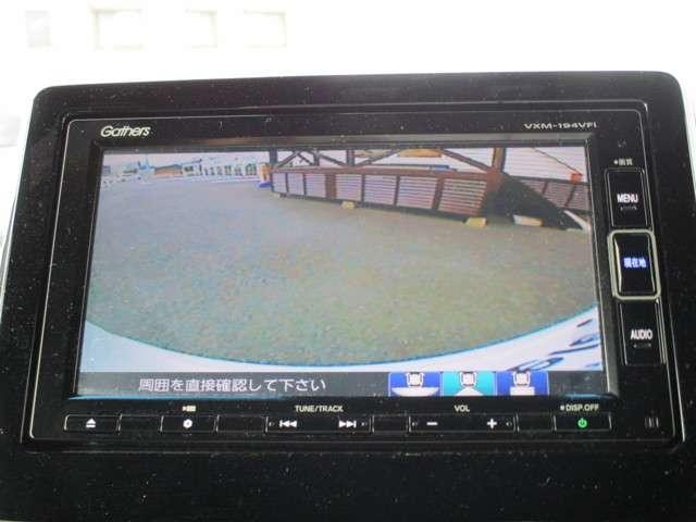 G・Lホンダセンシング 純正メモリナビ VXM-175VFi バックカメラ ETC ホンダセンシング Bluetoothオーディオ 左側電動スライドドア USBジャック 横滑り防止機能 LEDヘッドライト LEDフォグライト(4枚目)