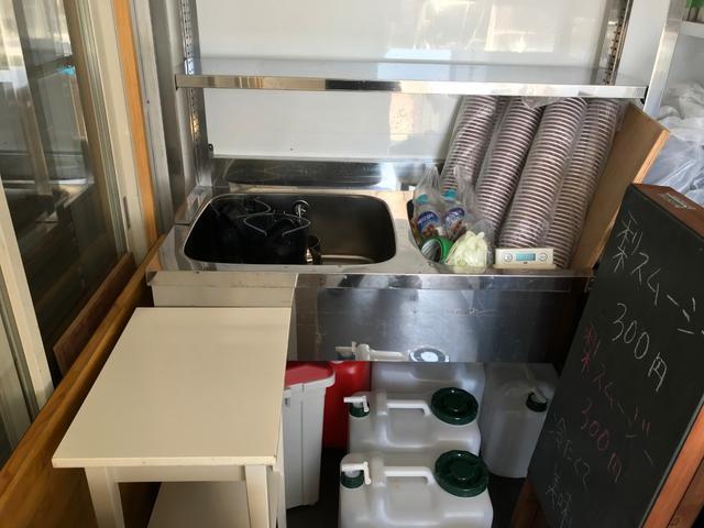キッチンカー 移動販売車(20枚目)