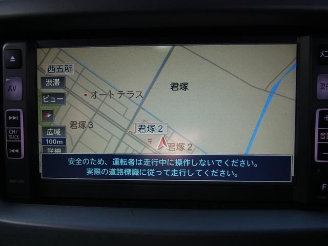 Xスペシャル 純正ナビ(10枚目)