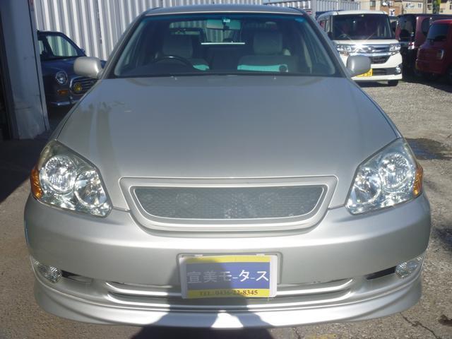 「トヨタ」「マークII」「セダン」「千葉県」の中古車2