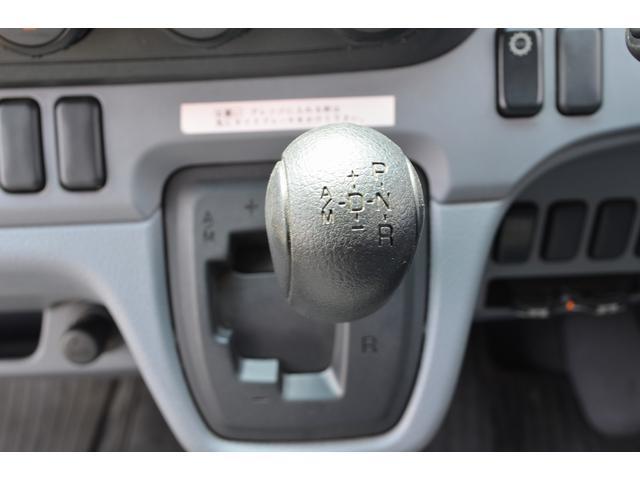 冷蔵冷凍車 積載2t東プレ製マイナス30度ワンオーナー車(15枚目)