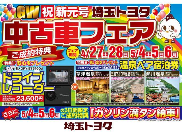 GS450h Fスポーツ 本革 ナビTV プリクラッシュ(4枚目)