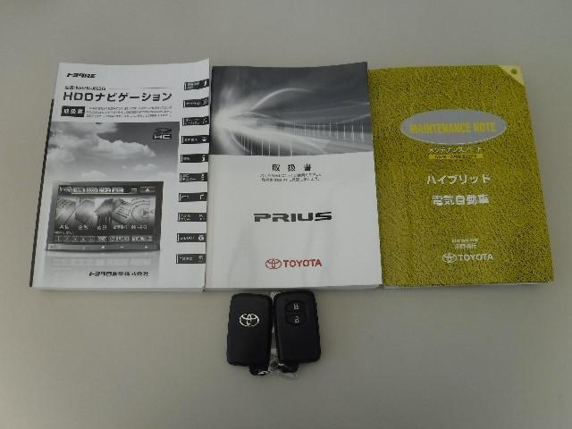 Sツーリングセレクション HDDナビ フルセグ付き(18枚目)