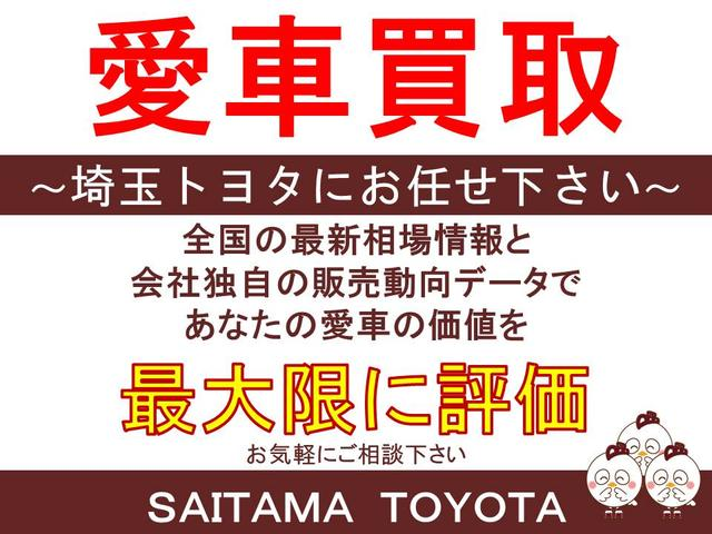 「トヨタ」「ルーミー」「ミニバン・ワンボックス」「埼玉県」の中古車3