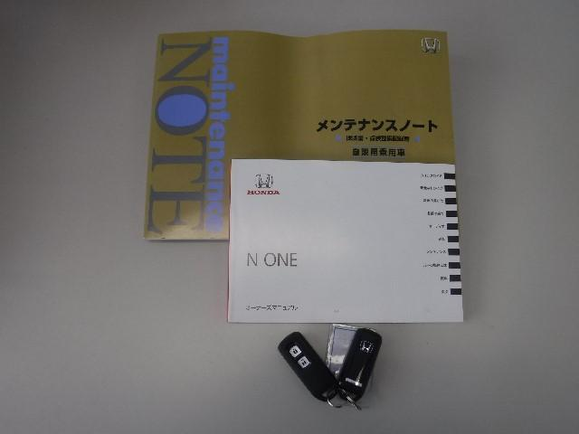 「ホンダ」「N-ONE」「コンパクトカー」「埼玉県」の中古車18