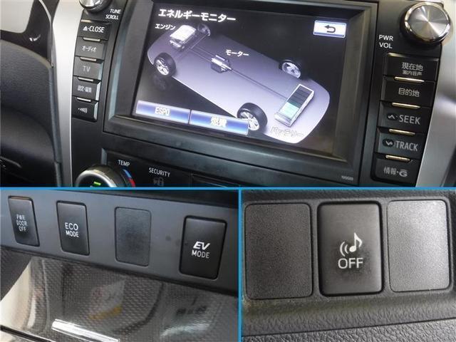 ハイブリッド Gパッケージ フルセグTV SDナビ バックガイドモニター ETC パワーシート 純正アルミ HIDヘッドライト クルーズコントロール スマートエントリー エンジンイモビライザー アイドリングストップ 点検記録簿(8枚目)