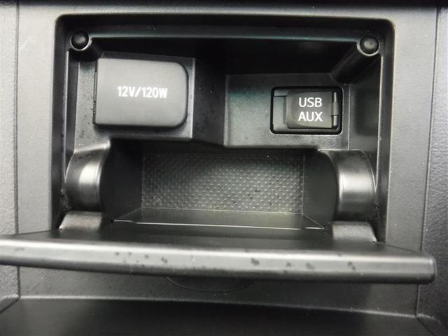 ハイブリッド Gパッケージ フルセグTV SDナビ バックガイドモニター ETC パワーシート 純正アルミ HIDヘッドライト クルーズコントロール スマートエントリー エンジンイモビライザー アイドリングストップ 点検記録簿(13枚目)